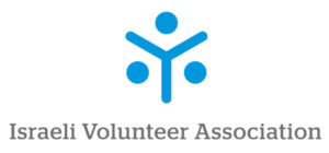Israeli Volunteer Association