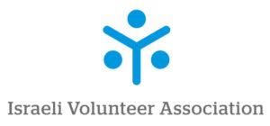 Israeli Volunteer Association